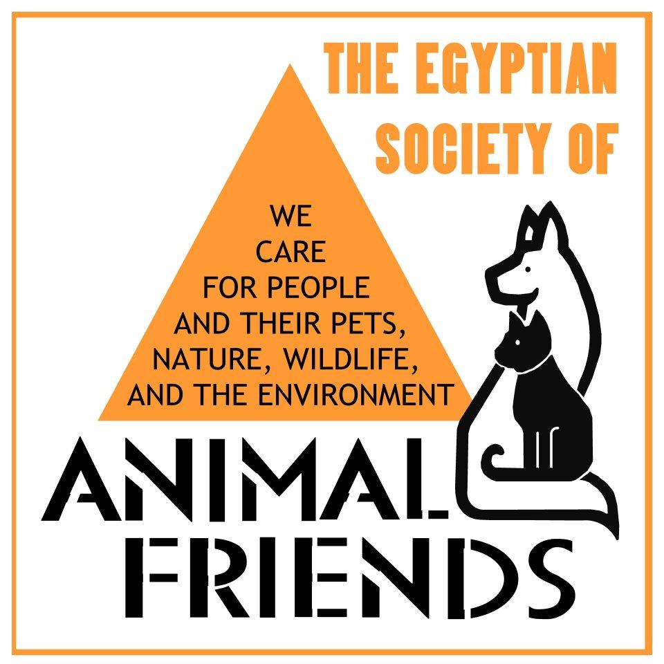 الجمعية المصرية لأصدقاء الحيوان ESAF